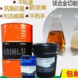 厂家直销环保型冲压油