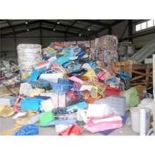 供应回收塑料,佛山回收塑料公司,废旧废品回收厂家,佛山高价回收塑料公司,广东回收废旧塑料批发