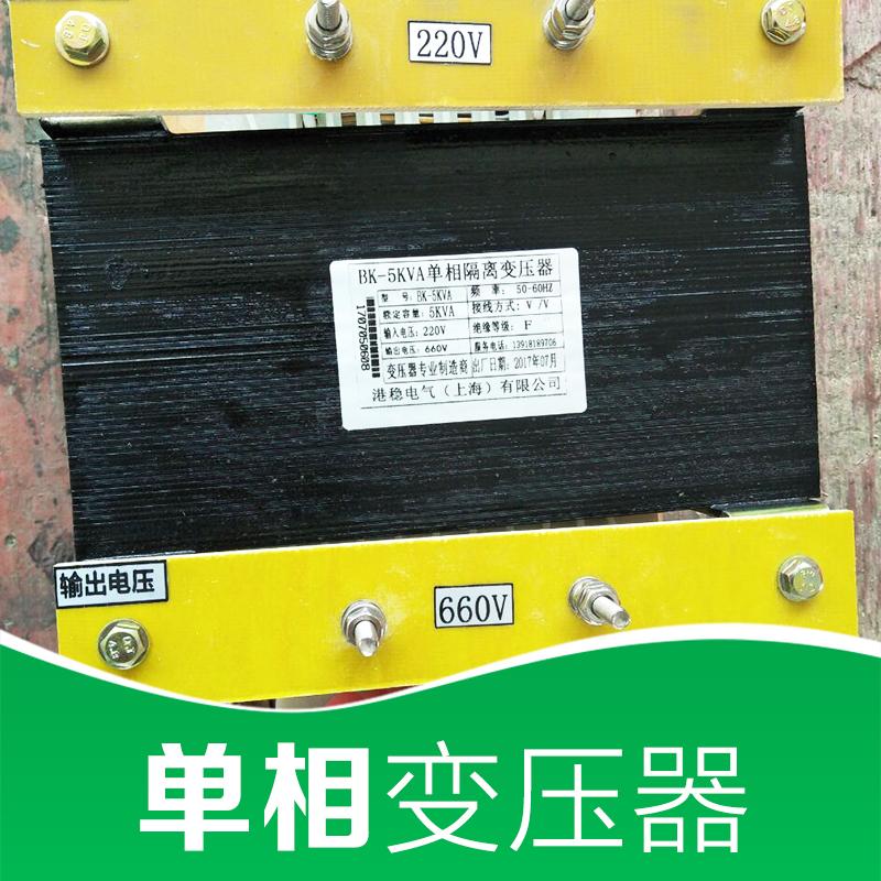 江苏单相变压器厂家电话 江苏单相变压器价格 江苏单相变压器报价  品质保证 价格实惠