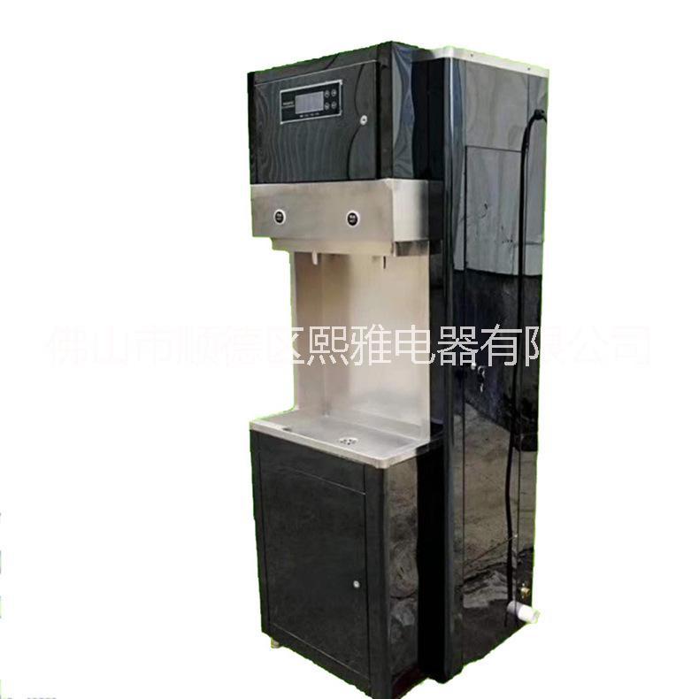 双开双开柜式商用步进开水机商用饮水机柜式商用步进开水机商用饮水机