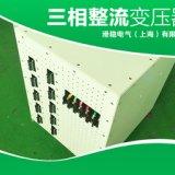 三相整流变压器AC380V变DC_港稳电气_SBW稳压器_315KW,630KW三相变压器/