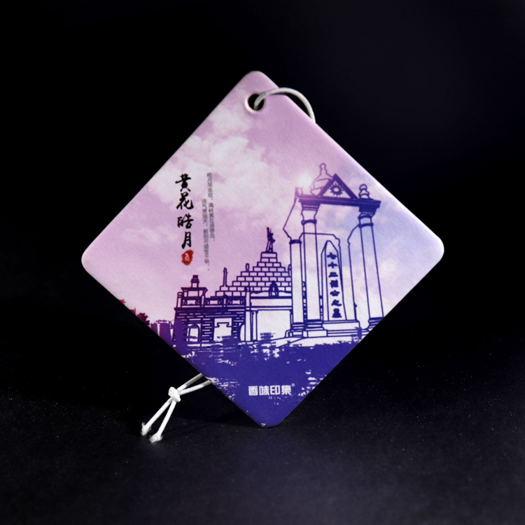 香味印集广州市纪念型地标黄花皓月汽车香水香薰车载香片