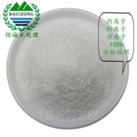 供应阳泉聚丙烯酰胺絮凝剂,阳泉阴离子PAM聚丙烯酰胺厂家