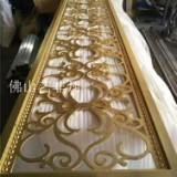 吴忠铝板镂空红古铜屏风,生产加工实心铝板红古铜镂空花格
