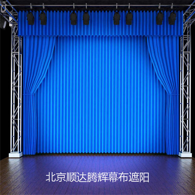 山西省演出幕布演出舞台幕布太原市演出舞台幕布