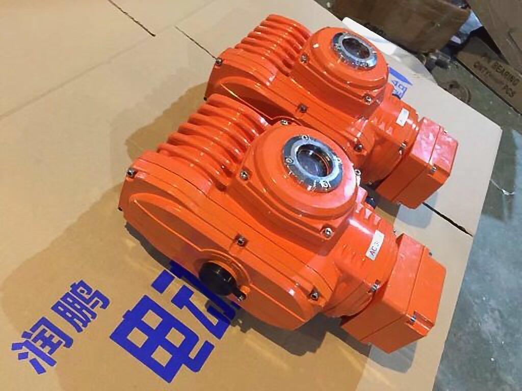 温州润鹏自动科技化全智能执行器_电动执行器生产厂家