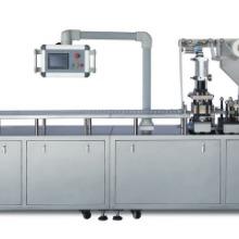 多功能型透析纸 BH-270纸塑包装机 纸卡封塑包装机