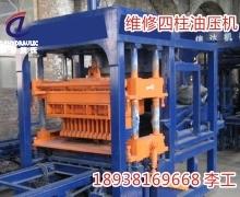 东莞200T注塑机维修 冷却系统更换 东莞上门维修