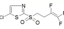 氟噻虫砜fluensulfone318290-98-1