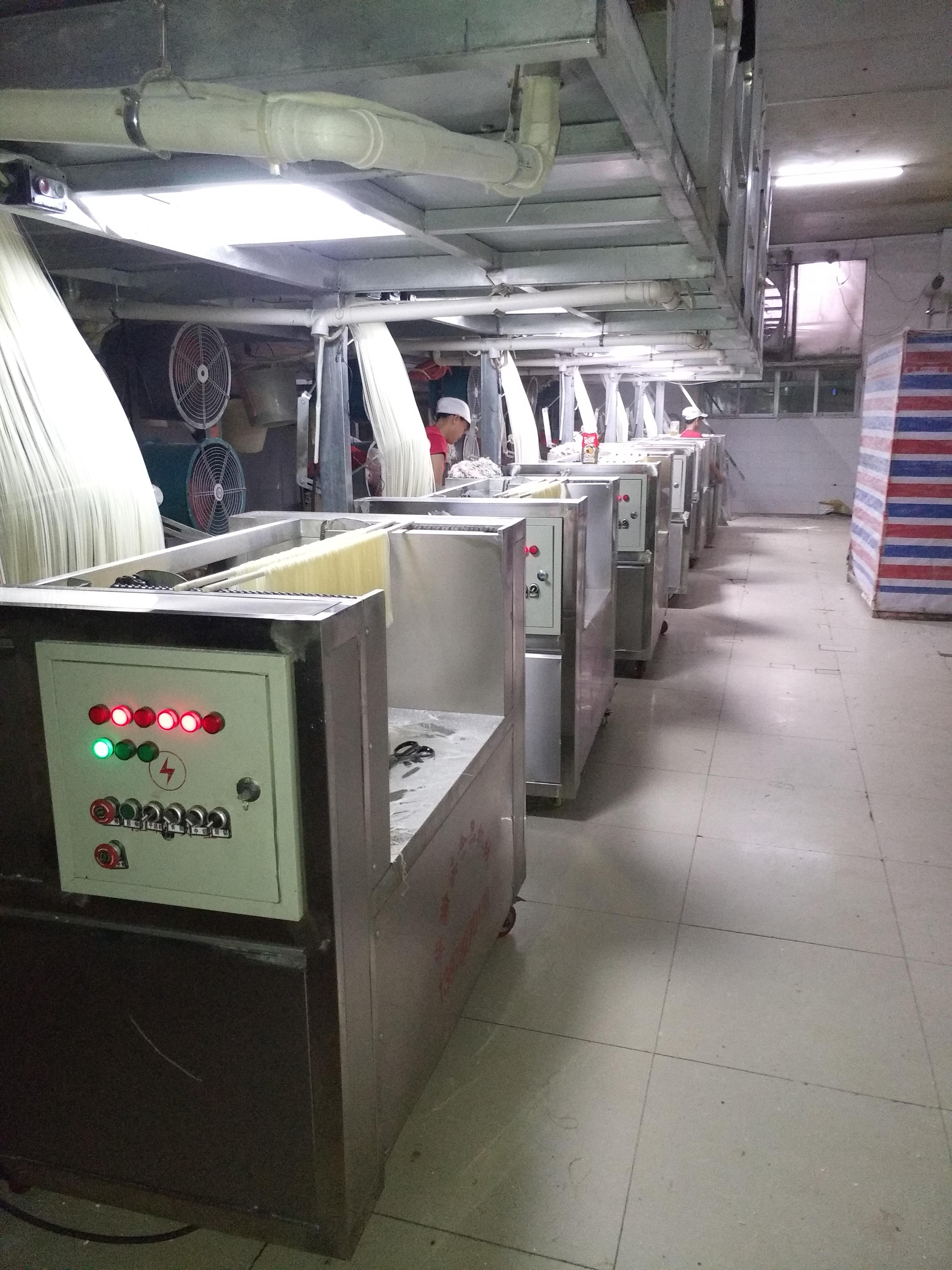 专业生产批发全自动剪粉机的厂家