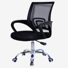 电脑椅网布现代简约办公椅弓形职员椅员工椅家用升降转椅凳子特价 电脑椅家用懒人办公椅升降转椅职员现代简约座椅人体工学靠背椅