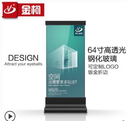 金柯 玻璃广告牌透明展示牌立式宣传海报架钢化玻璃指示牌超白玻 玻璃广告牌ZS-089B