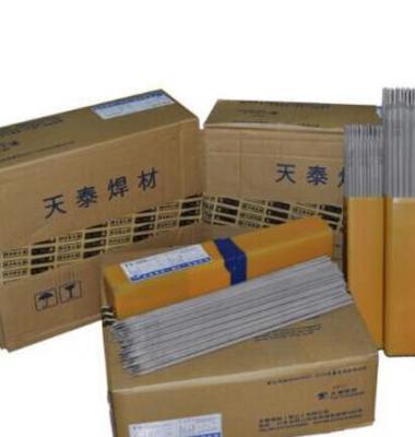 江苏回收焊条图片/江苏回收焊条样板图 (1)