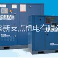 开山永磁变频空压机 开山BMVF永磁变频空压机 永磁变频空压机 变频空压机 螺杆空压机 空压机 节能空压机
