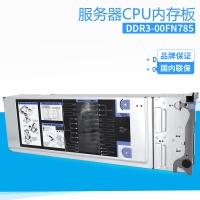 IBMCPU套件DDR3内存板