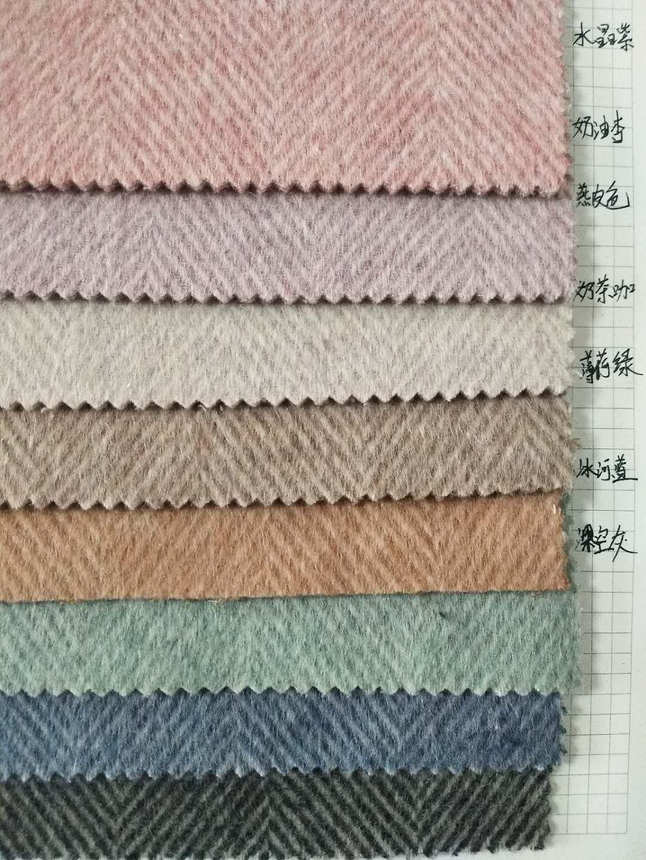 江阴市双面呢生产厂家|江阴市大衣呢厂家|江阴市人字呢供应|毛呢大衣面料现货|江阴市双面呢混色|江阴麦尔登毛纺织|人字呢混