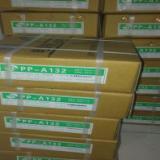 广西回收大量积压电焊条公司,广西高价收购进口电焊条电话,广西高价回收国产电焊条公司