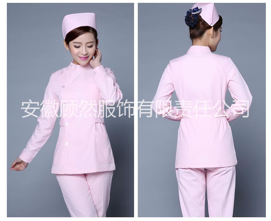 [顾然服饰]护士服定制厂家丨合肥护士服定做丨药房工作服定做