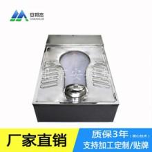 供应安徽省移动环保公厕专用发泡蹲便器