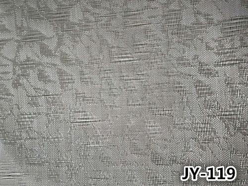 供应不锈钢编织金属网帘 酒店装饰网 建筑外墙铝板、奥迪装饰网