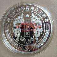 大连纯银纪念币制作厂家图片