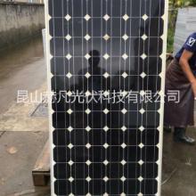 单晶180W拆卸组件太阳能光伏板组件电池板出售批发