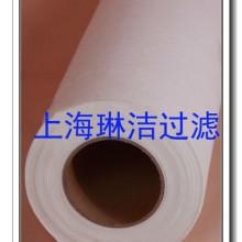 轴承厂用无纺布-轴承加工滤纸-轴承厂用滤纸