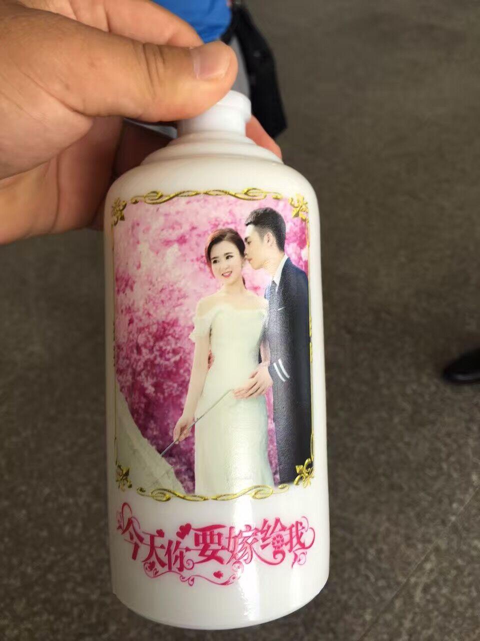 酒瓶打印机 酒瓶打印机厂家 深龙杰打印机行业15年