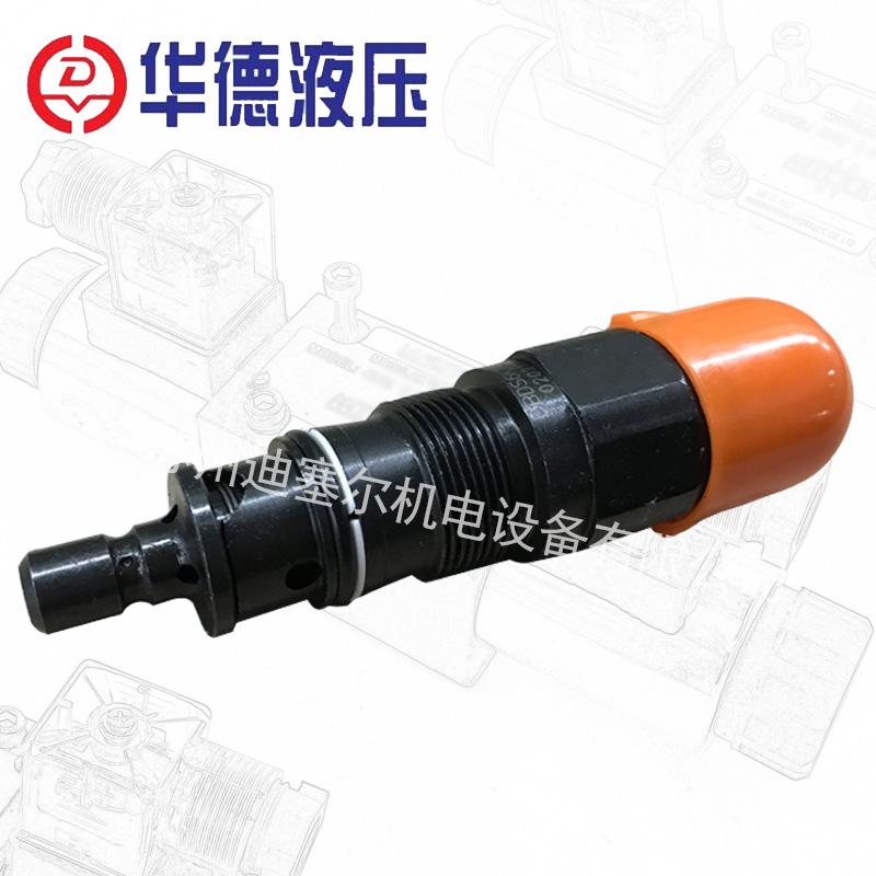 北京华德溢流阀DBDS6K10B/315 DBDS6K10B/200 DBDS6K10B/100