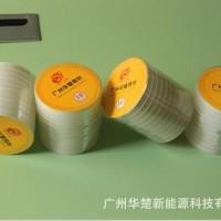 厂家生产太阳能透明定位隐形胶带