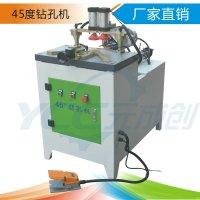 FS45度钻孔机   水平45度打孔 台湾双头钻包 切角带打孔的机械