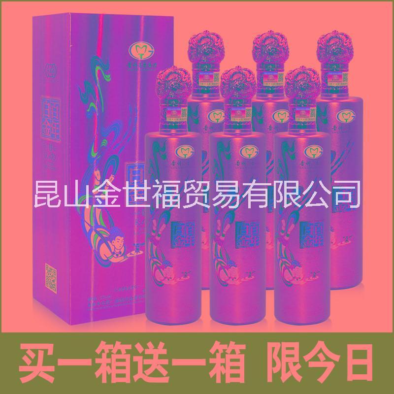 贵州白金酒百年K100黄金版