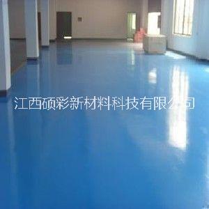 环氧防静电自流平面漆产厂家