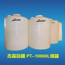 pe化工储罐液碱废油收集桶 pe化工储罐液碱废油收集桶批发