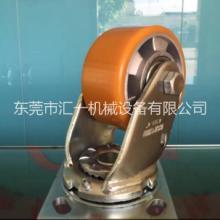 广东万向轮聚氨酯脚轮规格 重型脚轮4寸至8寸万向刹车铝芯PU脚轮批发