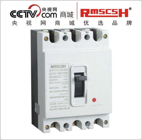 DZ10-100/330 塑料外壳式断路器 DZ10断路器