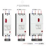 DZ15LE-100/4901 保护断路器 漏电保护断路器