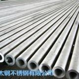 河南304不锈钢管价格|河南不锈钢管厂家直销|河南不锈钢管销售|河南不锈钢管多少钱