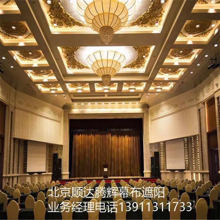 武汉市防火幕布防火舞台幕布湖北省电动舞台幕布