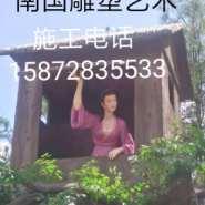 水浒传雕塑 水浒传人物雕塑潘金莲图片