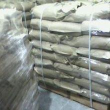 五水硼砂     工厂直销批发
