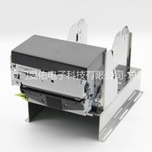 80MM嵌入式带切刀热敏打印机