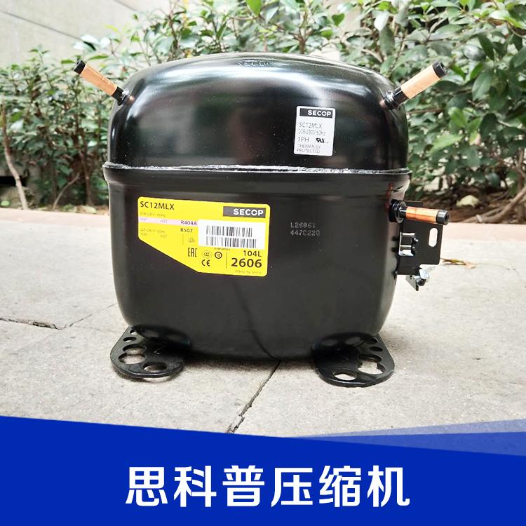 上海思科普压缩机,思科普压缩机厂家,思科普压缩机批发,思科普压缩机供应