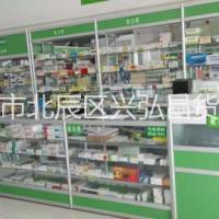 天津医药展柜药店展示柜药品柜台
