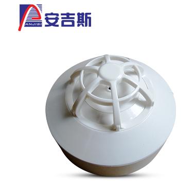 安吉斯光电感温探测器 安吉斯光电感温探测器CA9005 消防温感