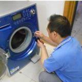 中山洗衣机抢修服务 中山洗衣机维修电话 中山洗衣机维修站点 中山上门维修家电电话