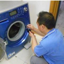洗衣机维修价格表