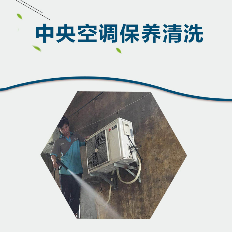 广州厂家直销供应  中央空调维修检测   中央空调保养清洗  服务好 质量有保障 售后无忧