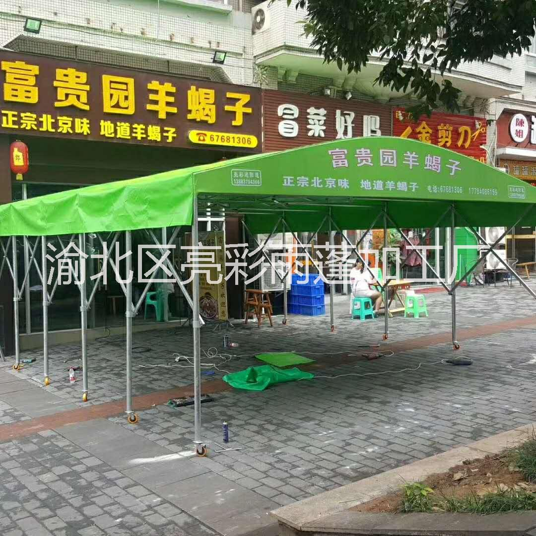 推拉蓬 推拉蓬供应商 广西推拉蓬 亮彩雨篷欢迎广大用户来电咨询 四川推拉蓬