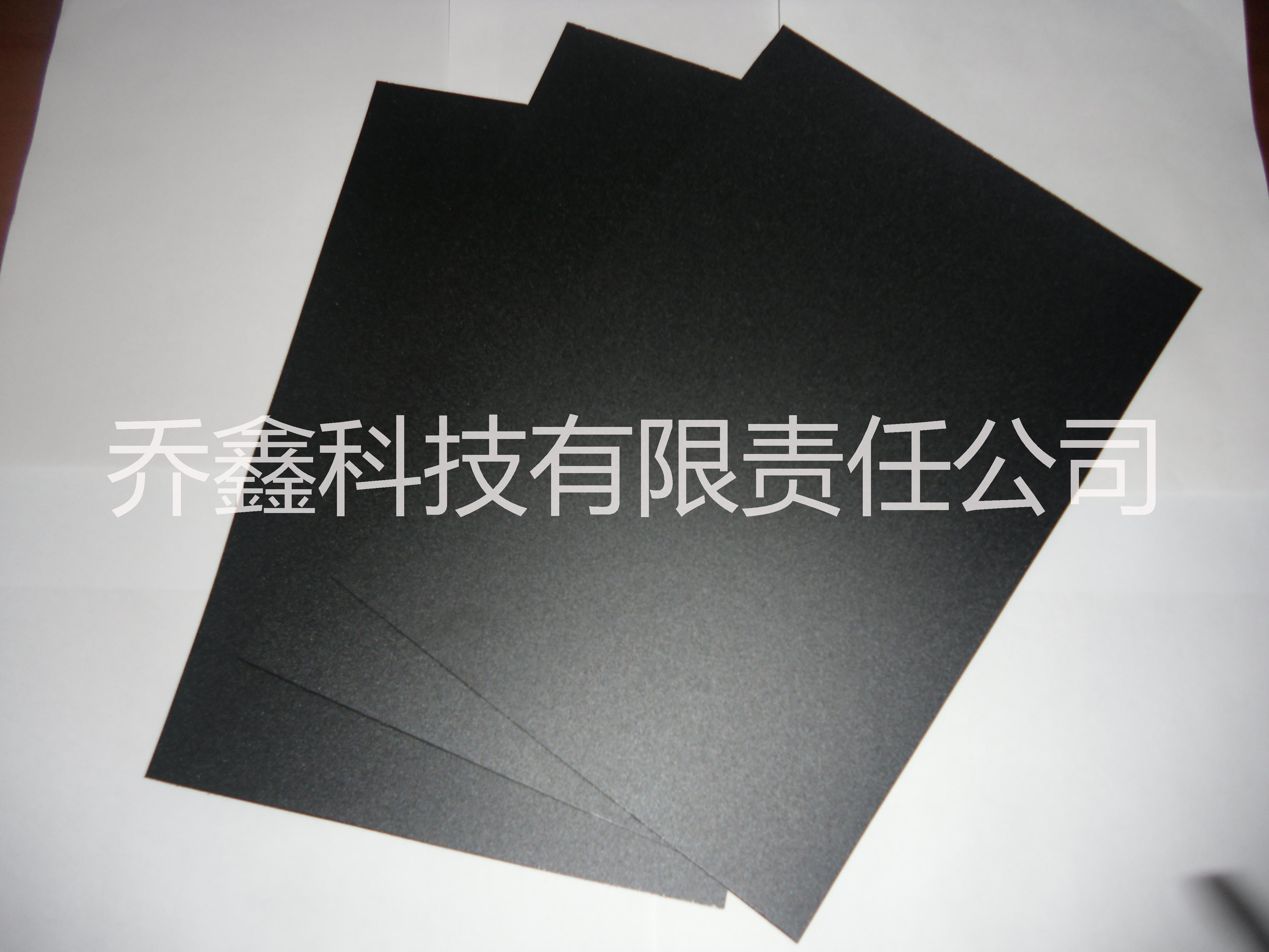 特价批发美国GE pc磨砂 防火阻燃黑色磨砂PC 薄膜FR700 0.175mm 黑色磨砂 黑色磨砂pc 黑色磨砂膜